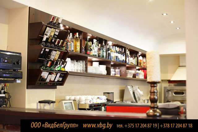 Bar Oliv'e