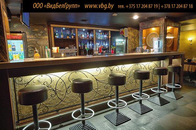 Sobranie Bar